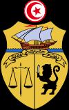 Герб: Тунис