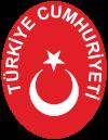 Герб: Турция
