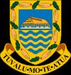 Герб: Тувалу
