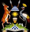 Герб: Уганда
