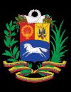 Герб: Венесуэла