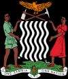 Герб: Замбия