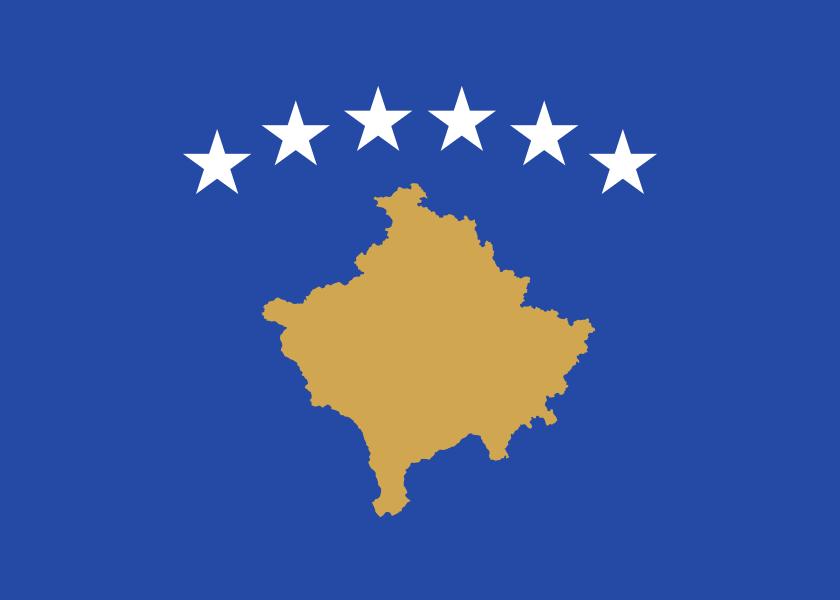 Флаг: Республика Косово