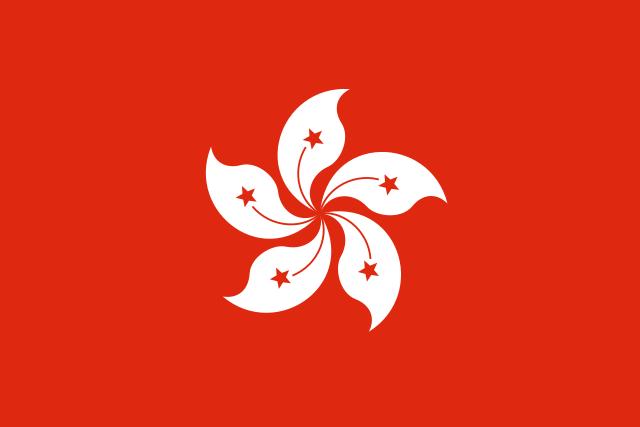 Флаг: Гонконг