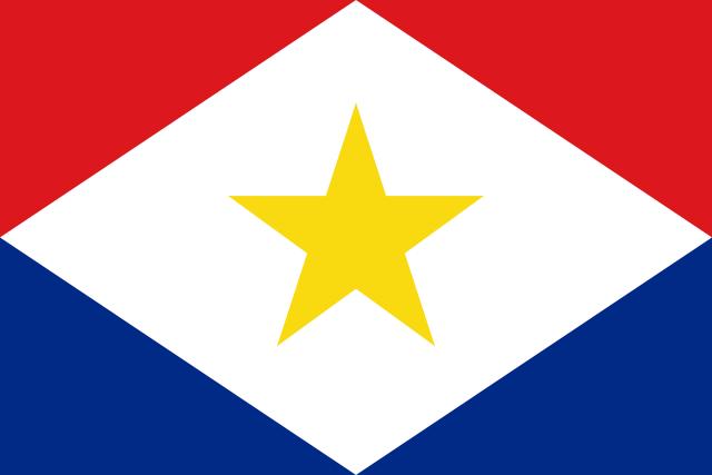Флаг: Саба