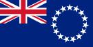 Флаг: Кука острова