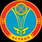 Герб: Казахстан