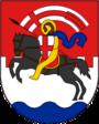 Герб: Хорватия