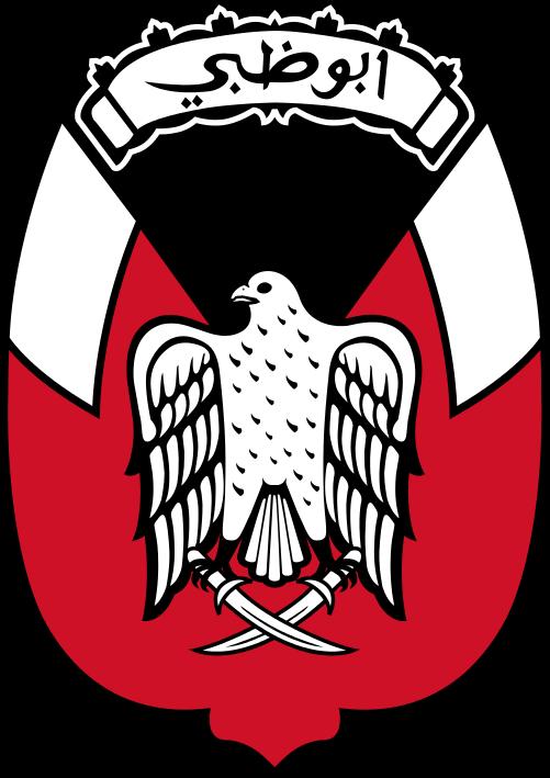 Герб: Объединённые Арабские Эмираты