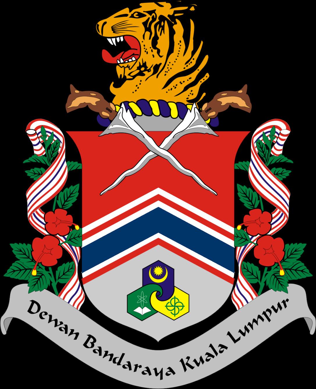 Герб: Малайзия