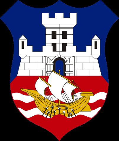 Герб: Сербия