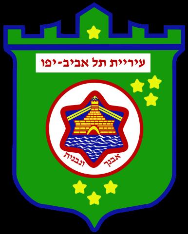 Герб: Израиль
