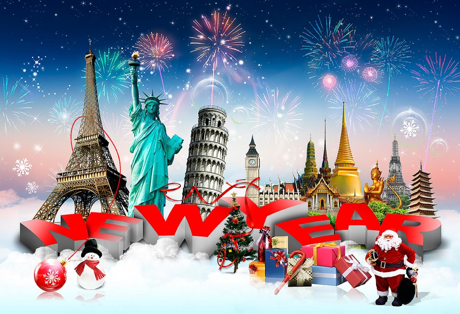 Новый год в странах мира