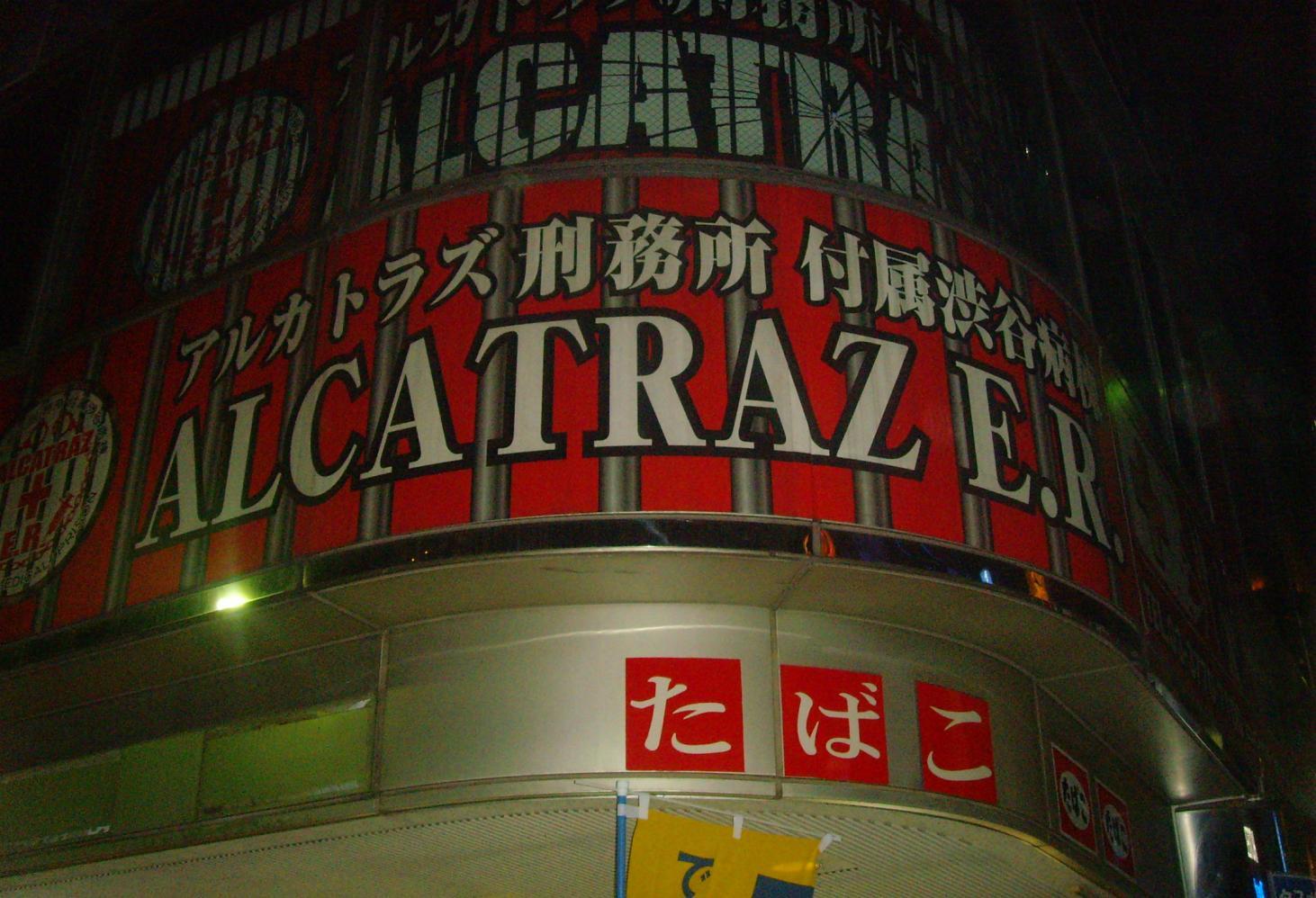 Alcatraz, Токио
