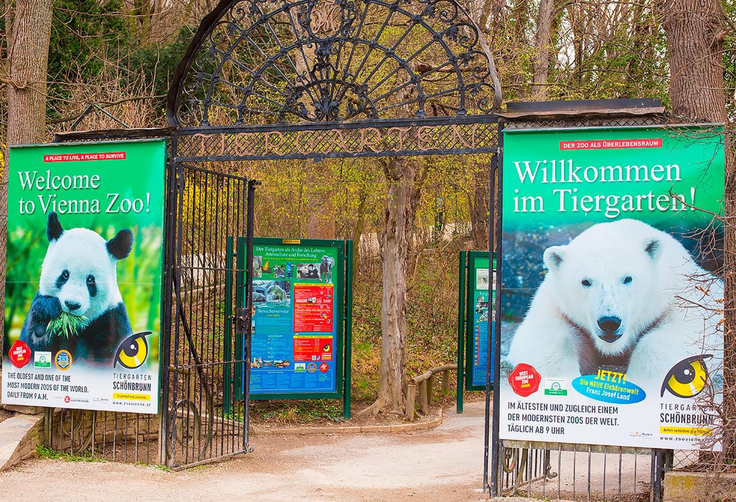 Шёнбруннский зоопарк, Вена, Австрия