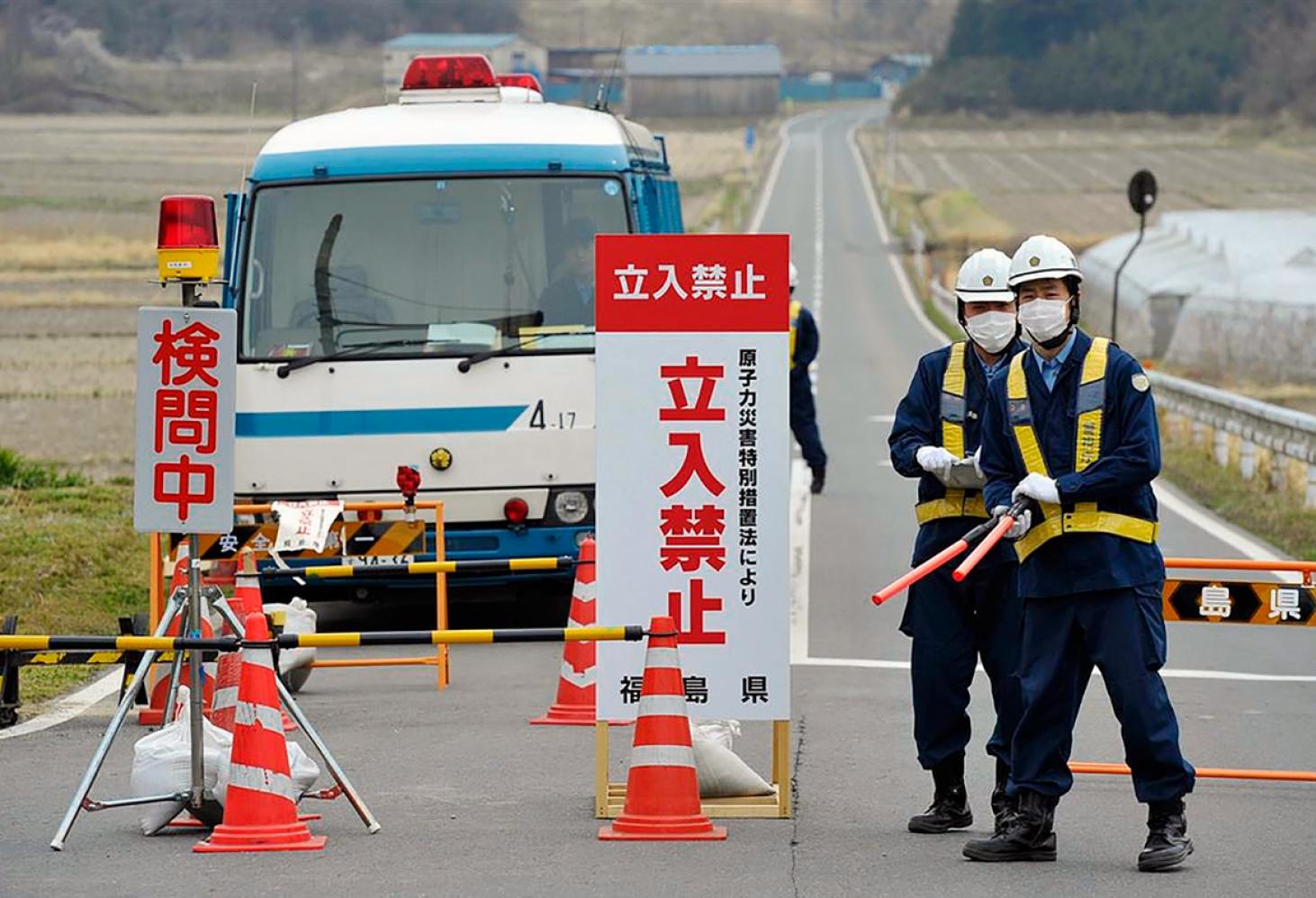 Зона отчуждения вокруг атомной станции «Фукусима»: Томиока, Футаба, Намиэ, Окума.