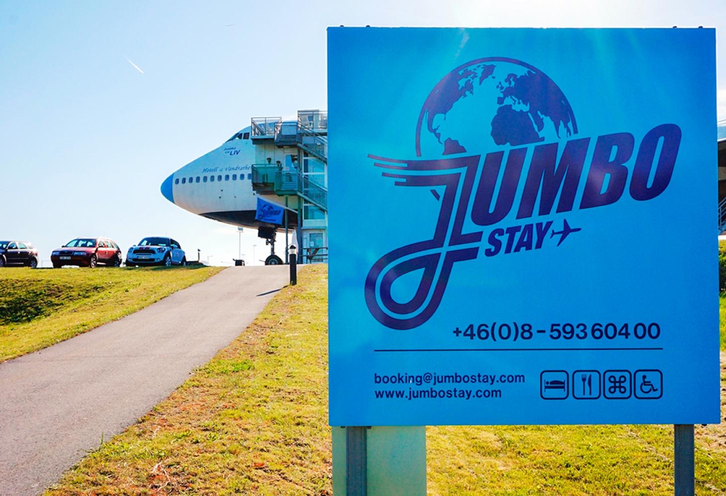 Jumbo Stay, Стокгольм, Швеция