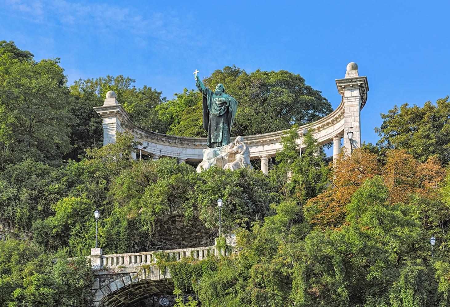 Философский сад