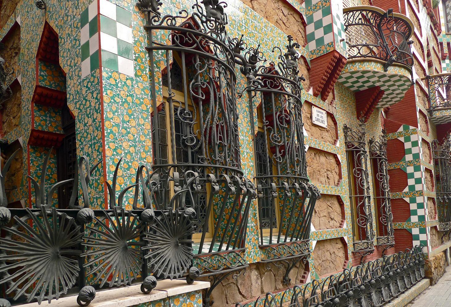 Дом Висенс (Casa Vicens)